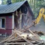 Снос старого дома